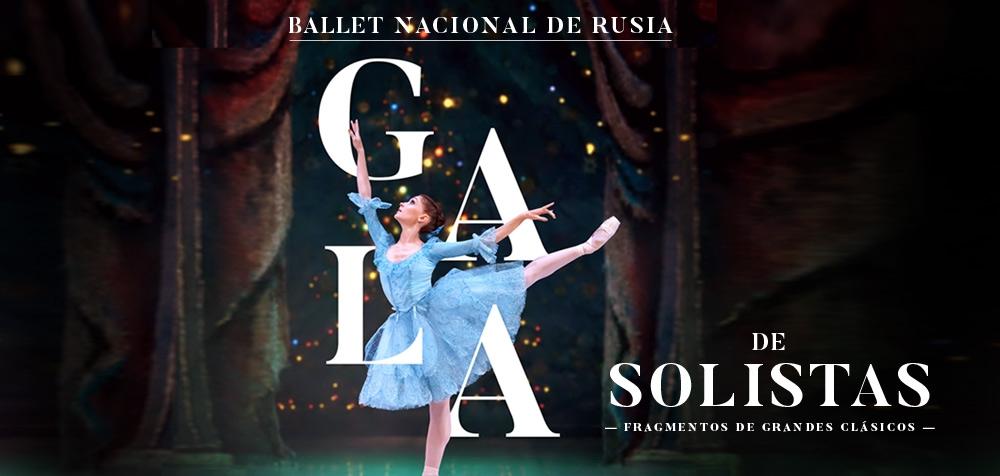 BALLET NACIONAL DE RUSIA - Club El Comercio Perú.