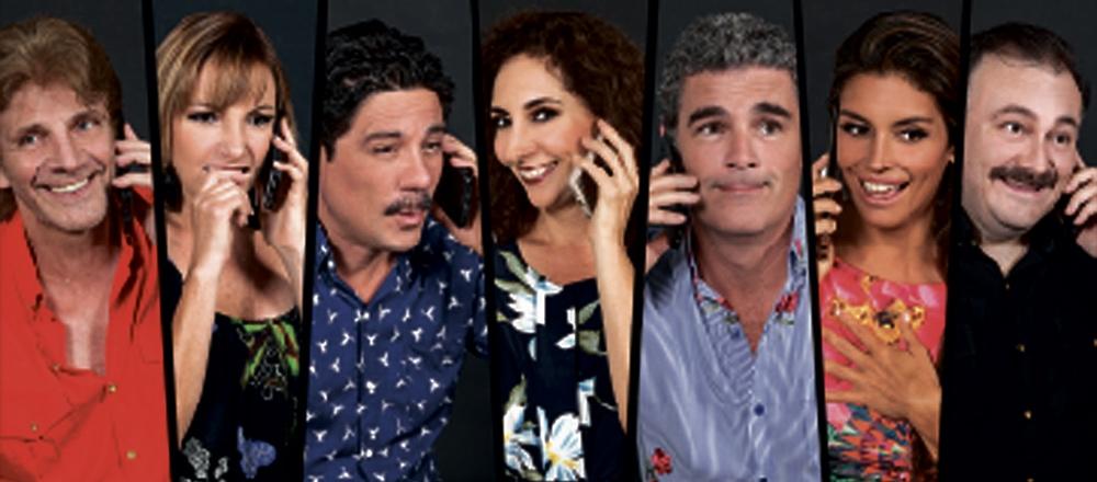 CELULAR - Teleticket - Club De Suscriptores El Comercio Perú.