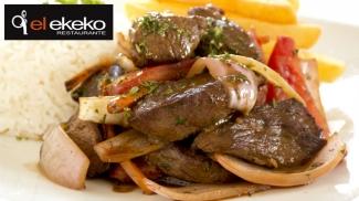 EL EKEKO - AREQUIPA-Restaurantes-Restaurante-Club De Suscriptores El Comercio Perú.