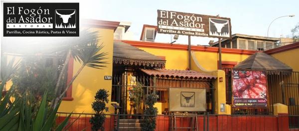 EL FOGÓN DEL ASADOR - EL FOGÓN DEL ASADOR