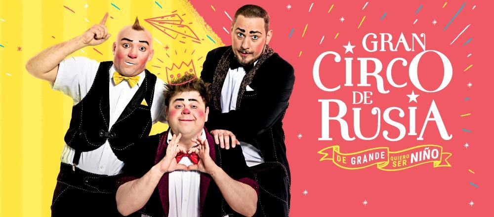 GRAN CIRCO DE RUSIA - Club El Comercio Perú.