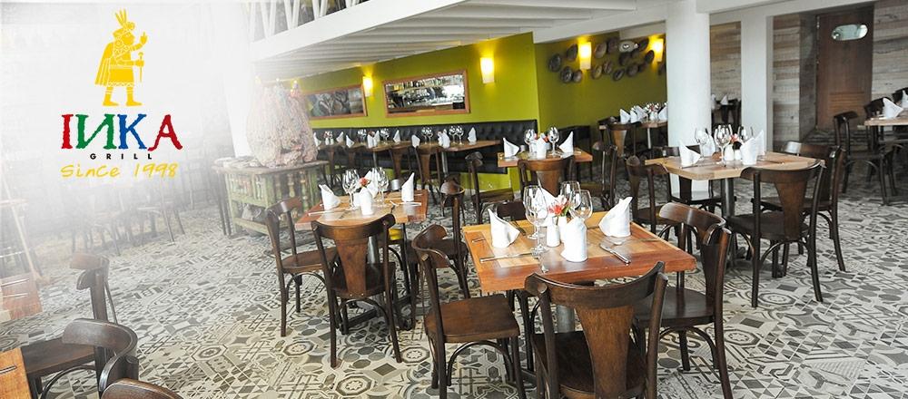 INKA GRILL - CUSCO RESTAURANTS - Club De Suscriptores El Comercio Perú.