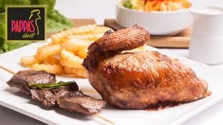 PAPPAS GRILL Restaurantes Restaurante