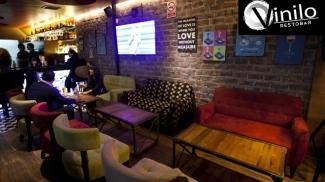 VINILO RESTO BAR-Bar-Restaurante-Club De Suscriptores El Comercio Perú.