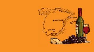NOTAS DE CATA| IV FESTIVAL DEL VINO ESPAÑOL